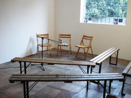 The Empty Gallery Interviews